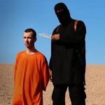 イスラム国とは。なるべく簡単に解説してみる。