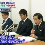 富田選手の担当弁護士国田さんの経歴と狙いについて